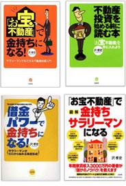 authority01_books
