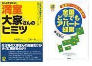 authority02_books